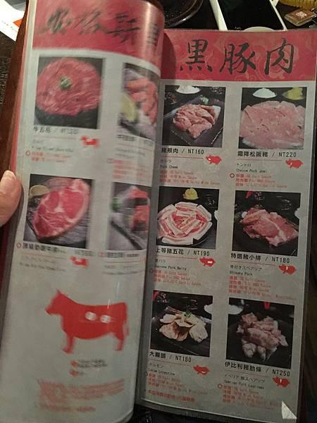 胡同燒肉 (10).JPG
