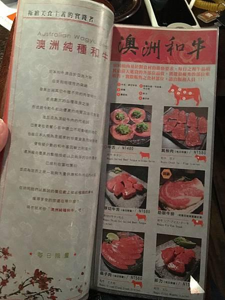 胡同燒肉 (11).JPG