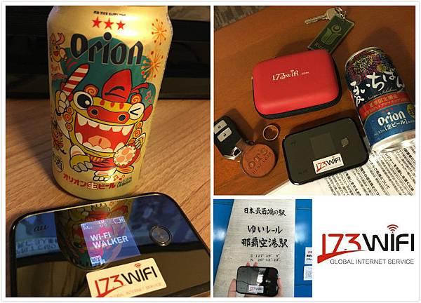 日本沖繩173Wifi分享器-1.jpg