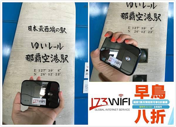 日本沖繩173Wifi分享器-2.jpg