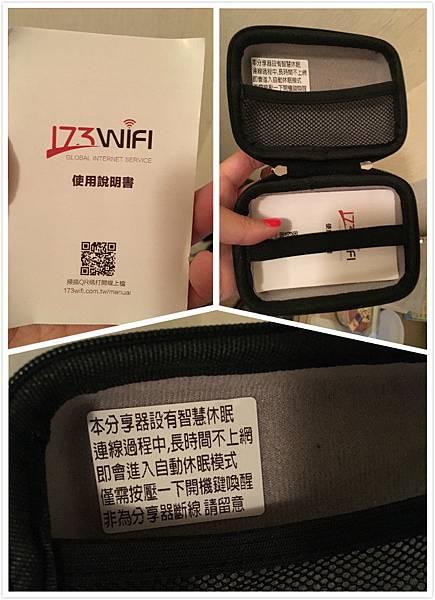 日本沖繩173Wifi分享器-10.jpg