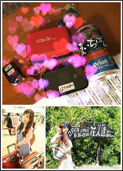 日本沖繩173Wifi分享器-11.jpg