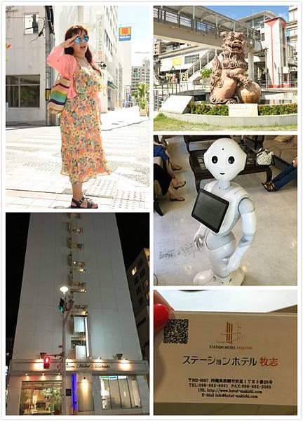 日本沖繩牧志飯店-1.jpg