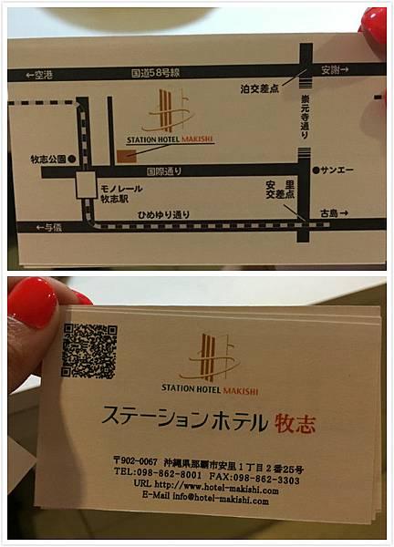 日本沖繩牧志飯店-2.jpg