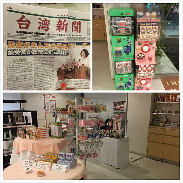日本沖繩牧志飯店-6.jpg