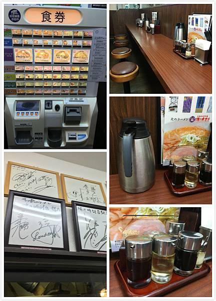 日本沖繩時計台拉麵-4.jpg