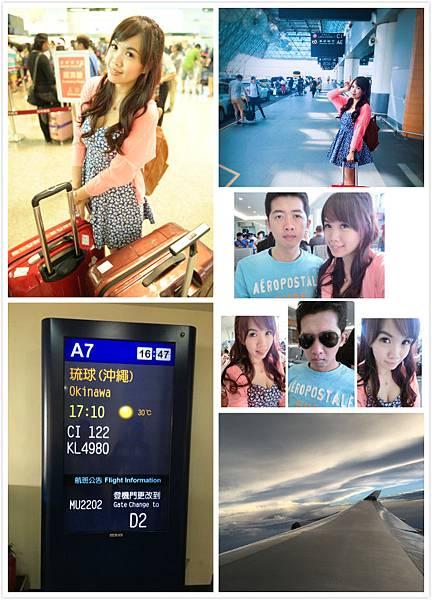 日本沖繩華航-1.jpg
