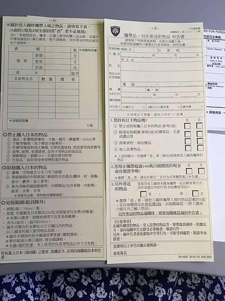 日本沖繩華航-4 (2).JPG