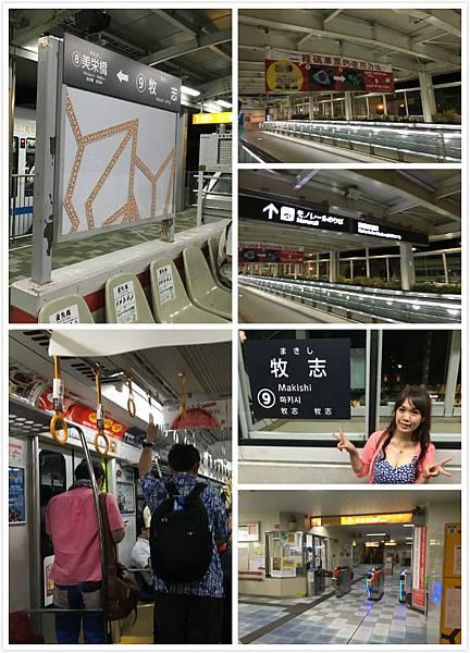 日本沖繩華航-9.jpg