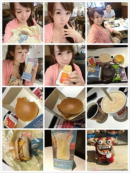 日本沖繩麥當勞早餐.jpg