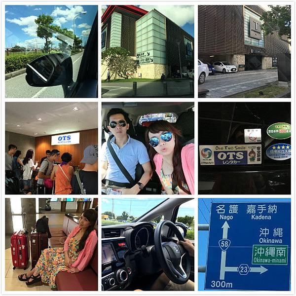 日本沖繩 OTS租車-1.jpg