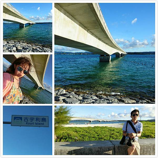日本沖繩 古宇利橋夕陽-1.jpg