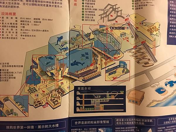 海洋博物館詳細 (1).JPG