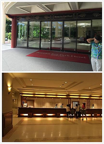 日本沖繩住宿谷茶灣 飯店-4.jpg