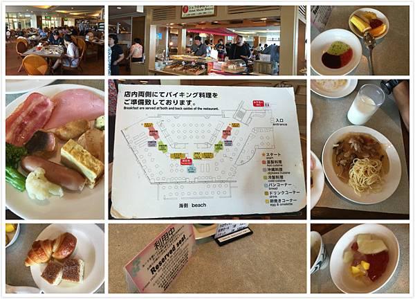 日本沖繩住宿谷茶灣 飯店-13.jpg