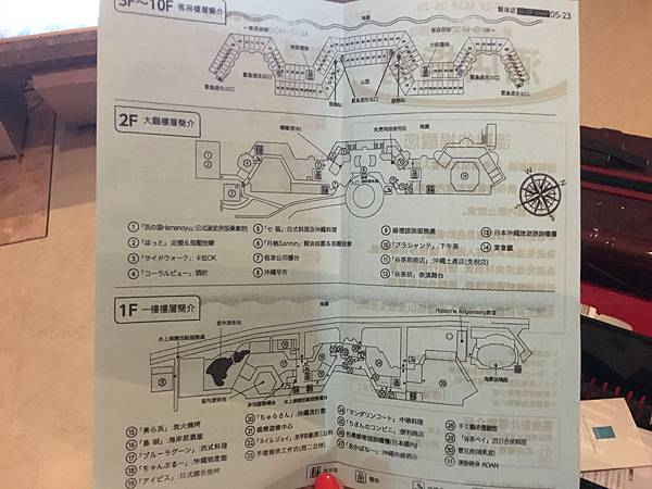 日本沖繩住宿谷茶灣 飯店詳細 (2).JPG