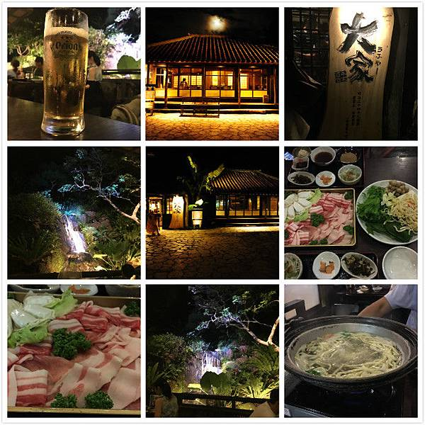 日本沖繩晚餐 大家刷刷鍋-1.jpg