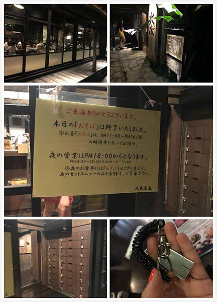 日本沖繩晚餐 大家刷刷鍋-7.jpg