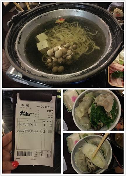 日本沖繩晚餐 大家刷刷鍋-13.jpg