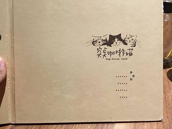 突點咖啡貓菜單 (1).JPG