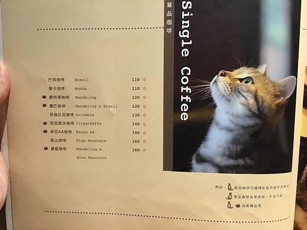 突點咖啡貓菜單 (3).JPG