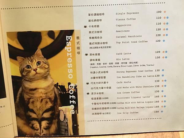 突點咖啡貓菜單 (4).JPG