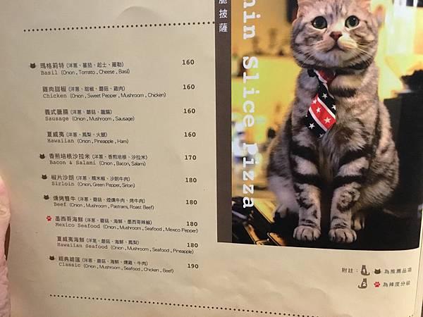 突點咖啡貓菜單 (9).JPG