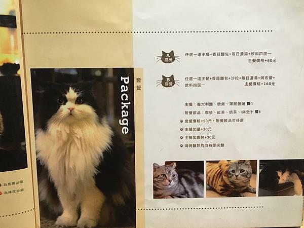 突點咖啡貓菜單 (10).JPG