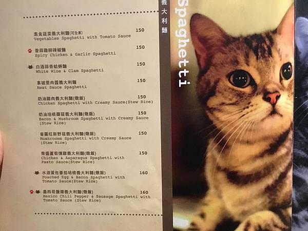 突點咖啡貓菜單 (11).JPG
