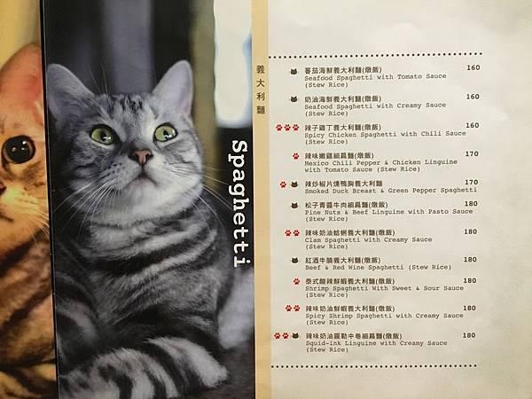 突點咖啡貓菜單 (12).JPG