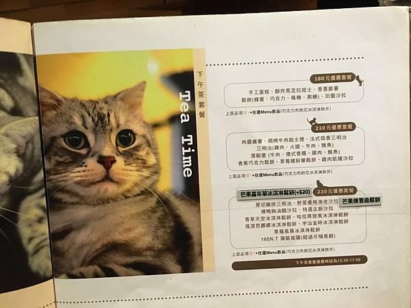 突點咖啡貓菜單 (15).JPG
