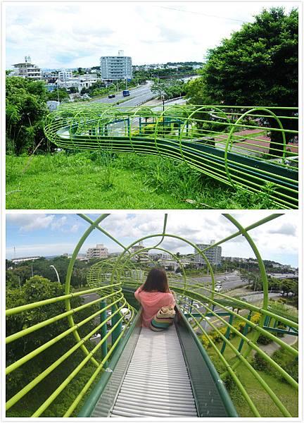 日本沖繩 浦添大公園 長長溜滑梯-1.jpg