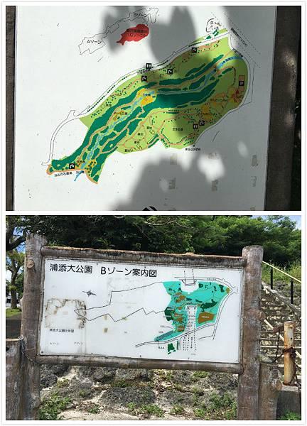 日本沖繩 浦添大公園 長長溜滑梯-3.jpg