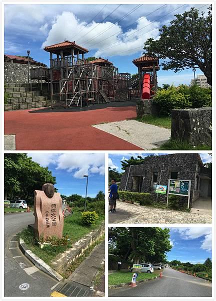 日本沖繩 浦添大公園 長長溜滑梯-4.jpg
