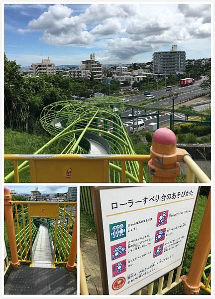 日本沖繩 浦添大公園 長長溜滑梯-6.jpg