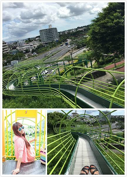 日本沖繩 浦添大公園 長長溜滑梯-7.jpg