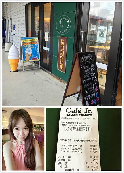 日本沖繩 outlet-15.jpg
