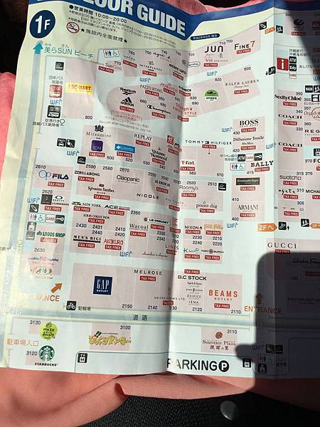 日本沖繩 outlet地圖 (1).JPG