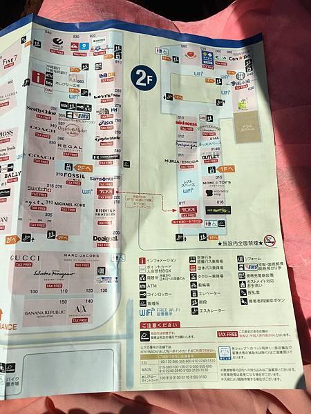 日本沖繩 outlet地圖 (2).JPG