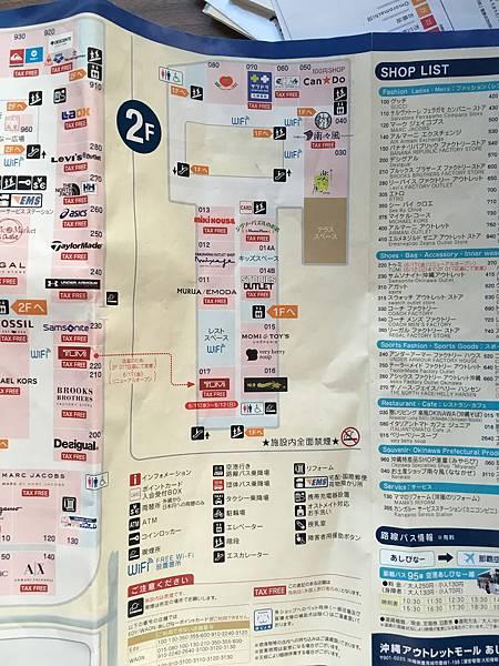日本沖繩 outlet地圖 (6).JPG