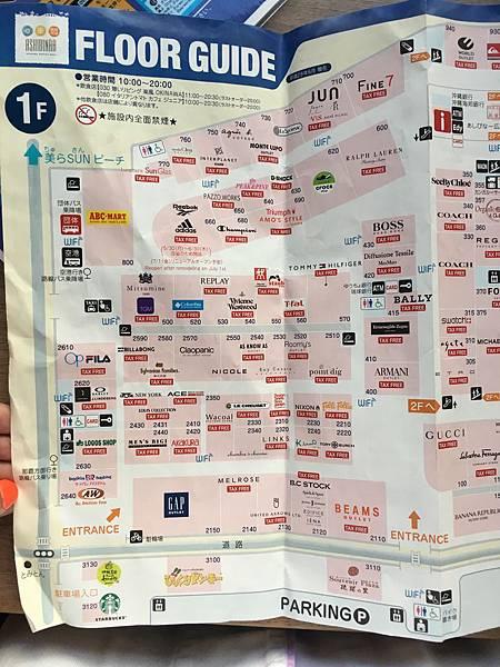 日本沖繩 outlet地圖 (7).JPG