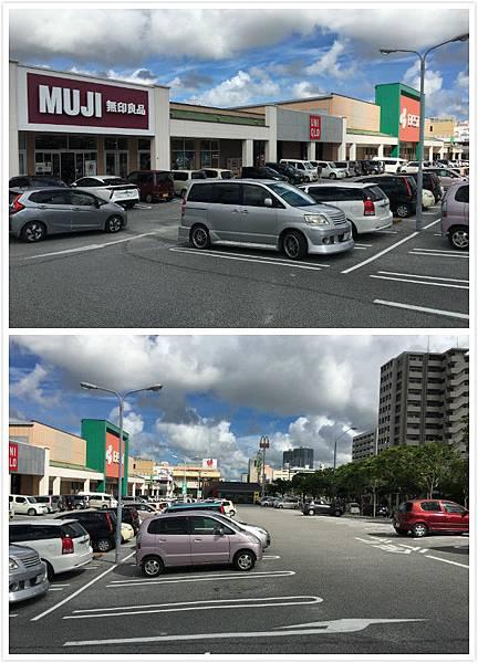 日本沖繩 樂天超市-2.jpg