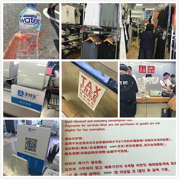 日本沖繩 樂天超市-3.jpg