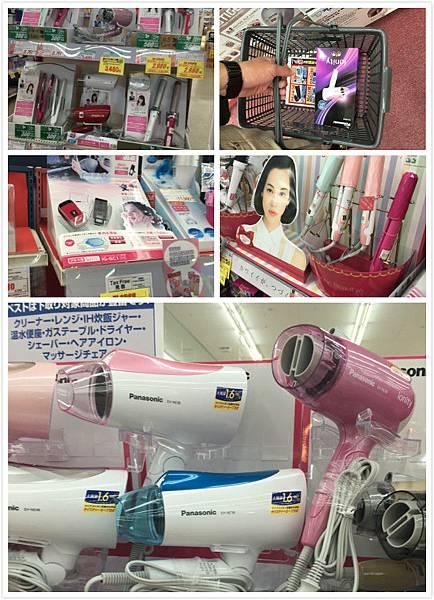 日本沖繩 樂天超市-4.jpg