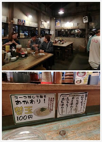 日本沖繩 晚餐通堂拉麵 男味女味-7.jpg