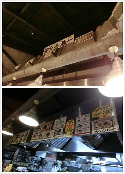 日本沖繩 晚餐通堂拉麵 男味女味-8.jpg