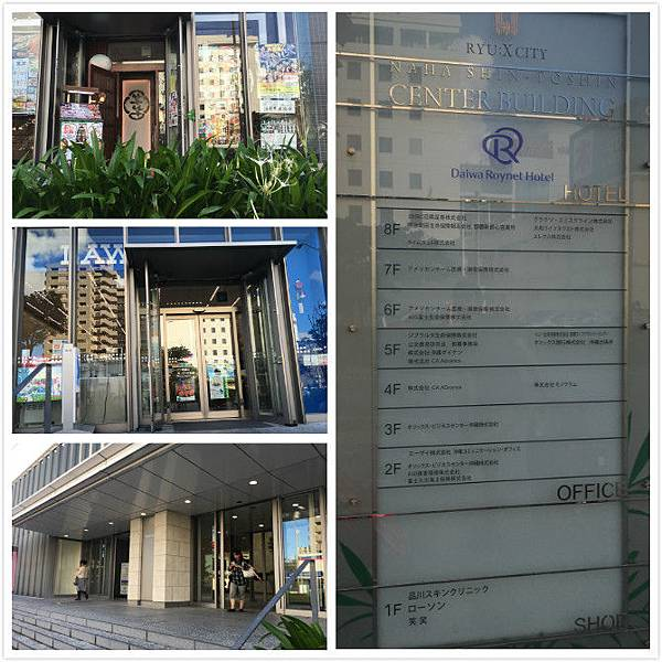 -日本沖繩 住宿 Daiwa Roynet Hotel Omoromachi那霸歌町大和-5.jpg