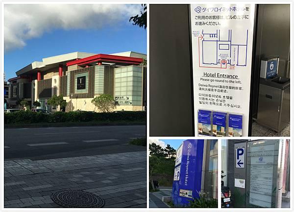 -日本沖繩 住宿 Daiwa Roynet Hotel Omoromachi那霸歌町大和-6.jpg