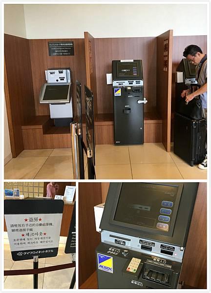 -日本沖繩 住宿 Daiwa Roynet Hotel Omoromachi那霸歌町大和-10.jpg