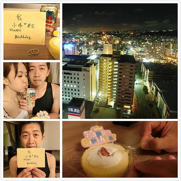 -日本沖繩 住宿 Daiwa Roynet Hotel Omoromachi那霸歌町大和-20.jpg